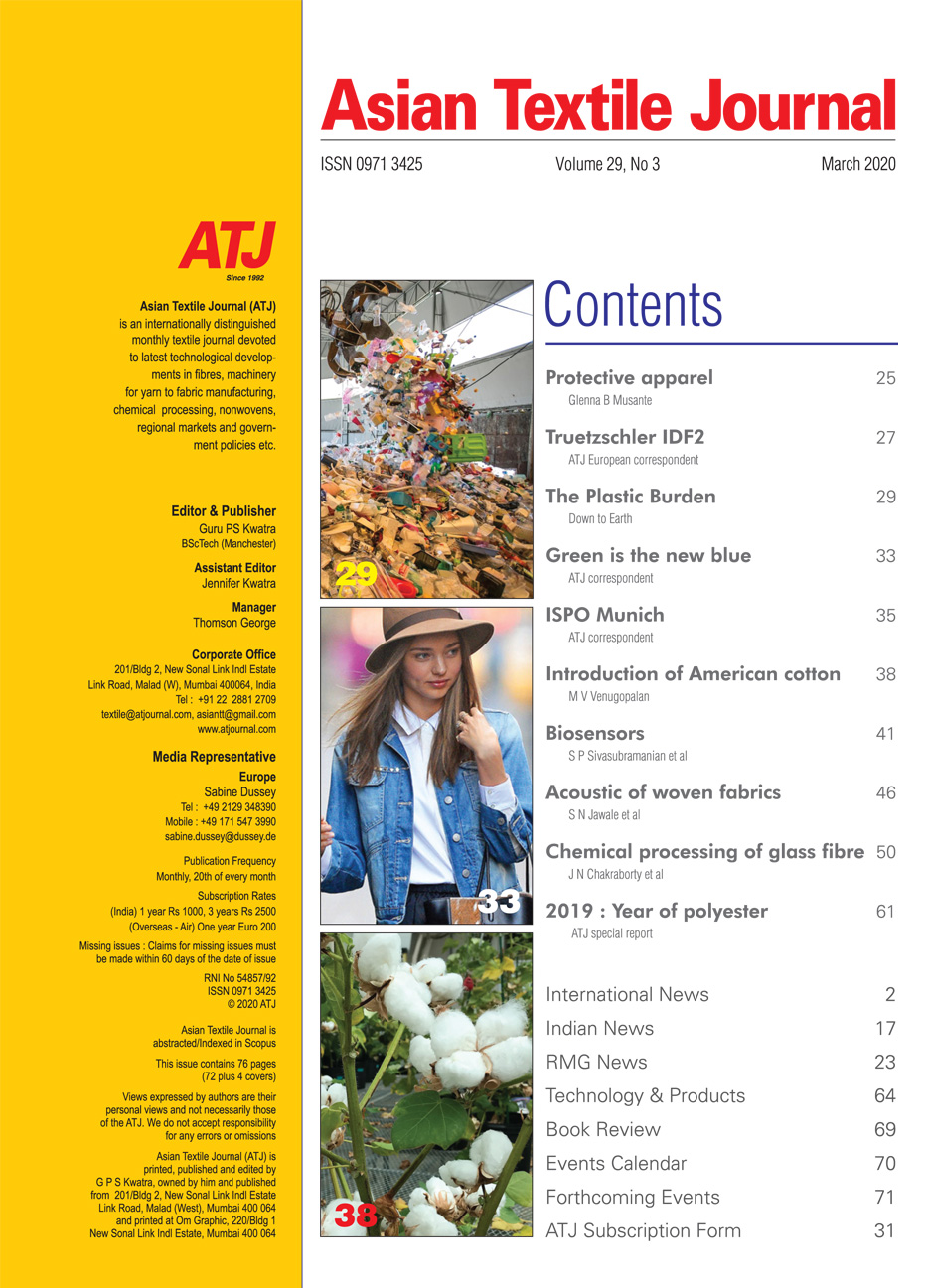 The Asian Textile Journal (ATJ)
